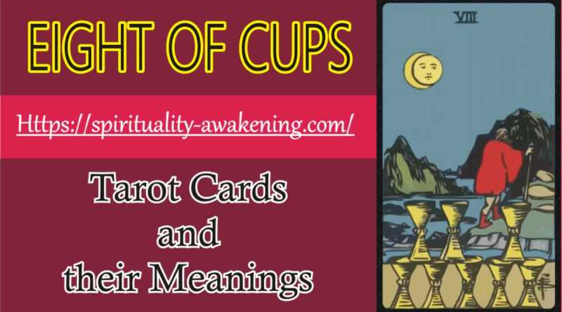 8 of cups --- eight of cups