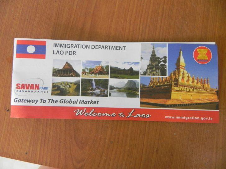 ラオス入国カード表