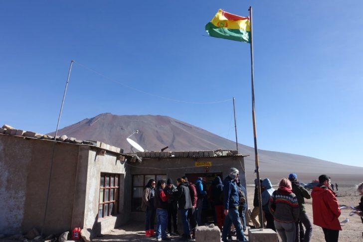 ボリビアのイミグレーションオフィス