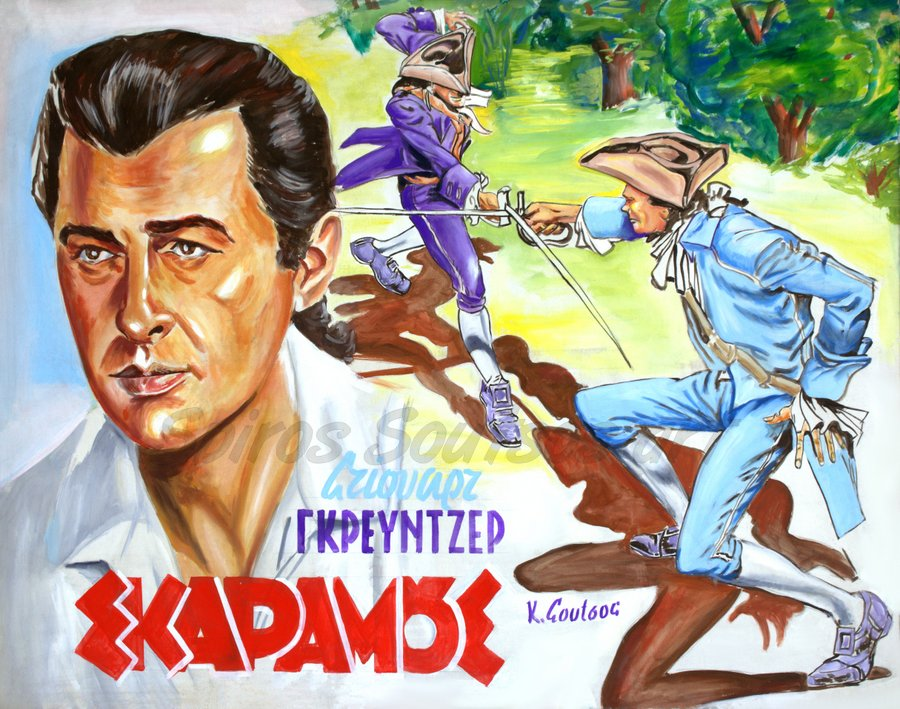 "Stewart Granger ""Scaramouche"" 1952 movie poster, acrylic painting"