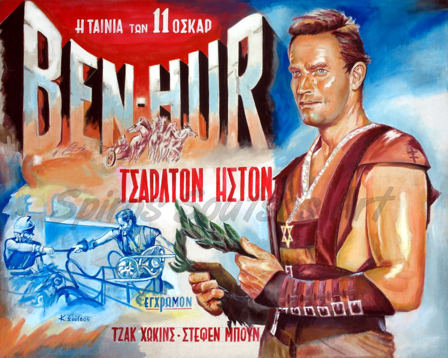 Ben-Hur (1959)  movie poster, Charlton Heston original painting portrait art