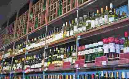 Продажа алкоголя является очень прибыльным делом и останется такой в обозримом будущем.