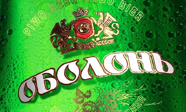 в 2012 году акциз на продажу пива составил 21 рубль за литр для крепкого пива Оболонь
