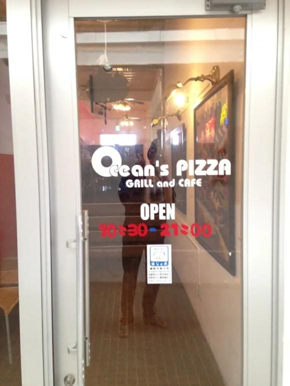 オーシャンズピザ入り口