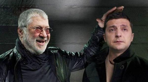 Коломойський і Зе