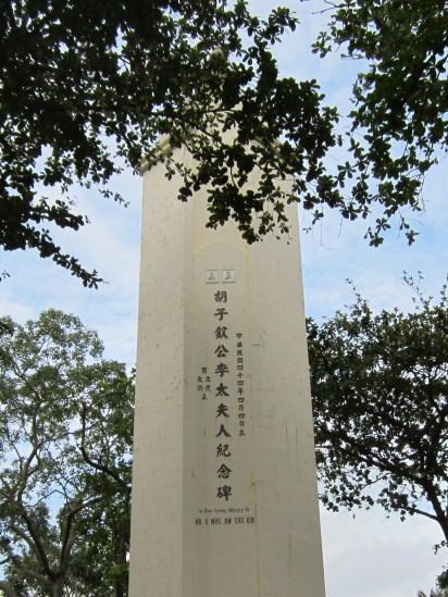 Family monument.