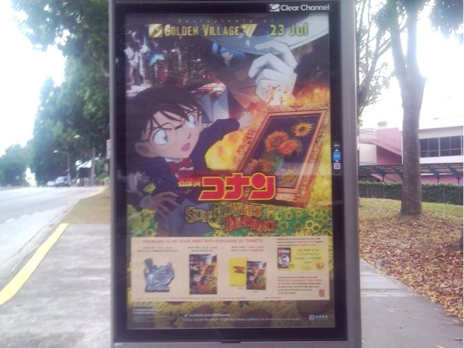 at the bus stop in front of the Japanese school on Clementi Road