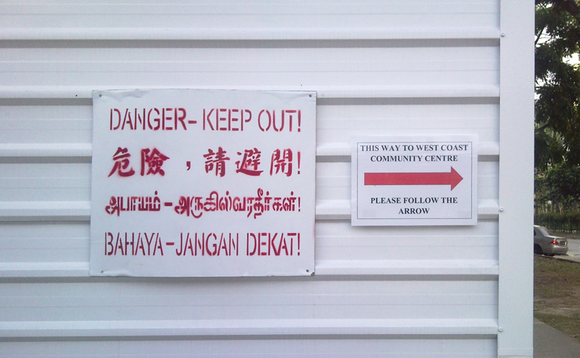 Danger – Keep Out!