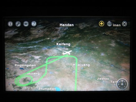 Dear air traffic control: Can we please go to Beijing now? That would be great. Thanks!