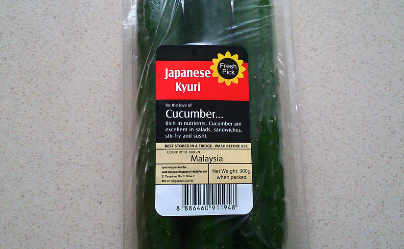 Zero-inflection plurals do not include cucumber.