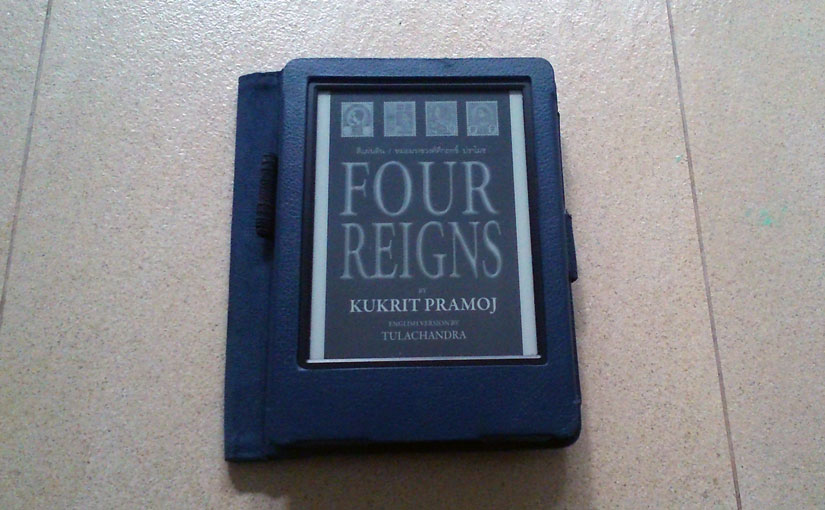 Four Reigns by Kukrit Pramoj