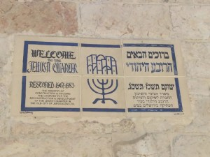 Jewish Quarter Sign