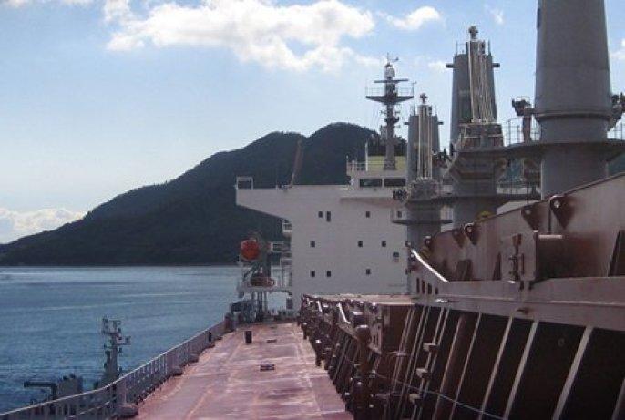 Resultado de imagen de SIVA SHIPping INTL. PTE. LTD