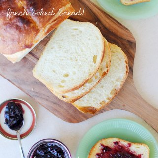 Becoming Bread Makers: Awesome Everyday Bread