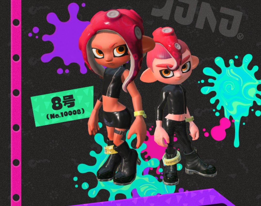 Nintendo Direct 08032018 SplatActu Splatoon FR