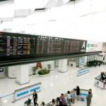タイの空港に早朝到着の場合良い両替所はあるの?,タイの空港からでている電車の始発は何時?,タイの空港からでているタクシーの始発の時間は?