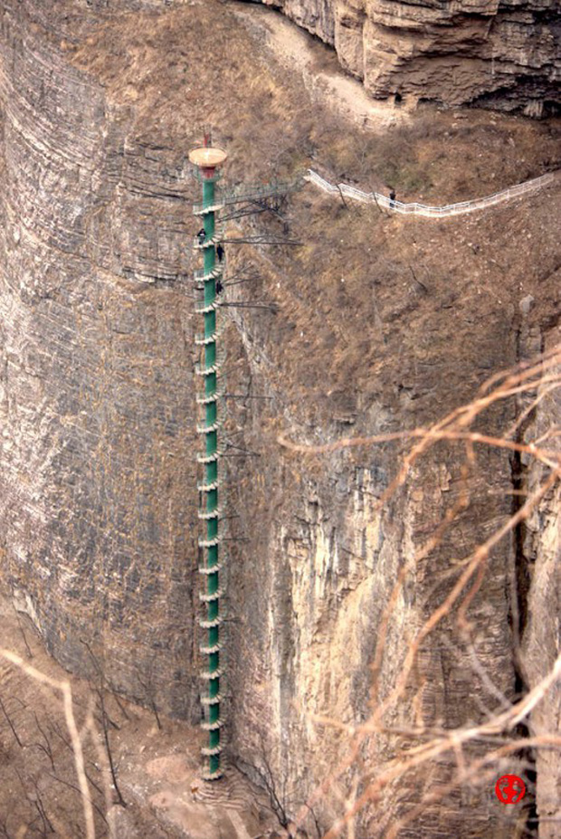 Scale worm Taihang Mountains in China