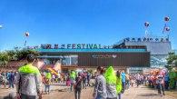Gimje Horizon Festival