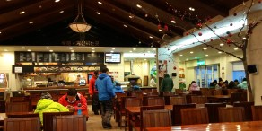 Indoor Cafeteria