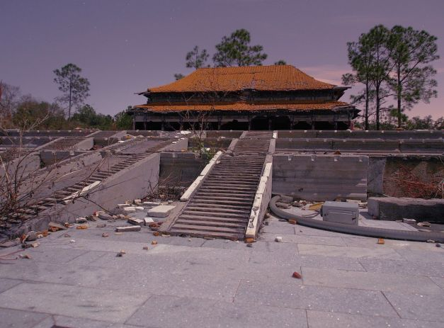 Imperial Palace/Forbidden City, by Pat David