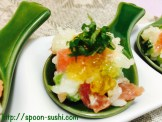MAGURO with Avocado, Cucumber, SHISO Leaves, Mayo and Consomme Jelly SpoonSushi!1