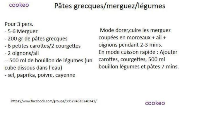 pates grecques cookeo