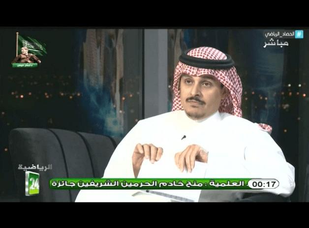 بالفيديو.. طارق النوفل: لا يمكن مقارنة الهلال بأي نادي اخر الأن