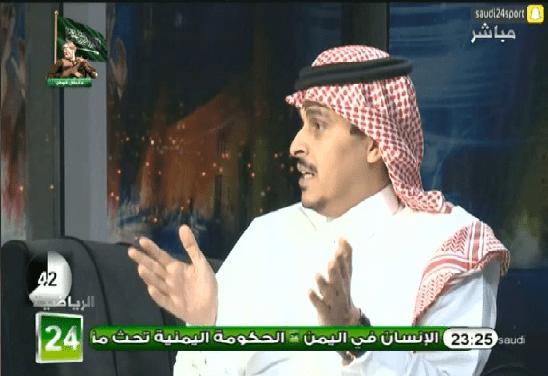 """بالفيديو.. تعليق طارق النوفل عن اعلان """" STC """""""