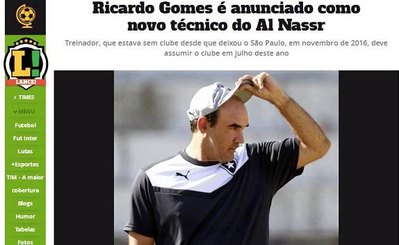 برازيلية : (العاطل) مدرباً للنصر