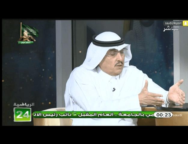 بالفيديو..محمد الدويش: لدينا مرض منذ زمن في الكرة السعودية هو النظر للمنتخب بالميول للاندية