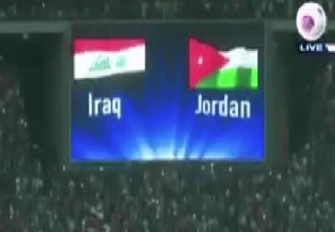 بالفيديو .. جماهير العراق والأردن تتحد على ملعب استاد البصرة في مشهد تقشعر له الأبدان