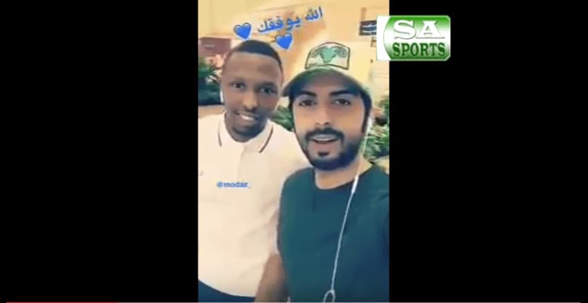 بالفيديو..مشجع هلالي يلتقي بكادش قائلا : اليوم في الهلال وبكرة في ريال مدريد .. وكادش يرد