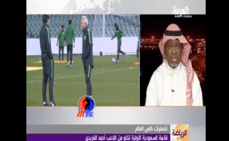 بالفيديو.. تعليق حمزة ادريس على استبعاد الفريدي وضم العويس والهزاع