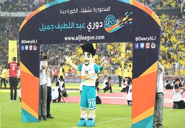 تعرف على مباريات الجولة الافتتاحية بالدوري السعودي
