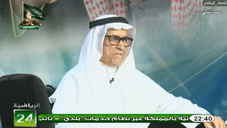 """بالفيديو..عبدالرحمن السماري: """"سامي الجابر"""" لديه خيارين اما ان يكون محلل في القنوات او يرجع لناديه الهلال و يبدأ مع الفرق الاولمبي"""