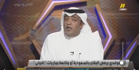 بالفيديو..تعليق وليدالفراج على عدم احترام مارفيك للسعودية وتركه للمنتخب!