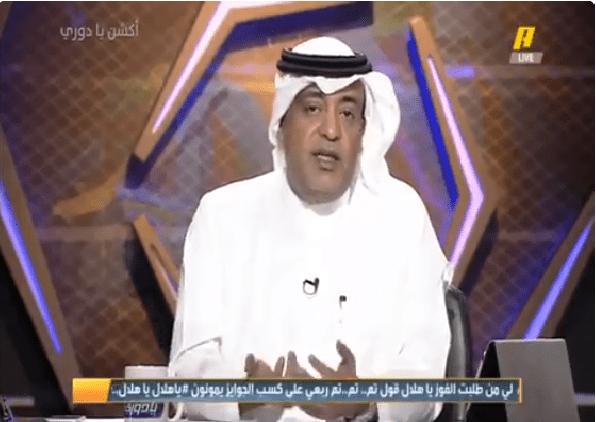 """بالفيديو.. وليد الفراج: رئيس هيئة الرياضة """"هلالي"""""""