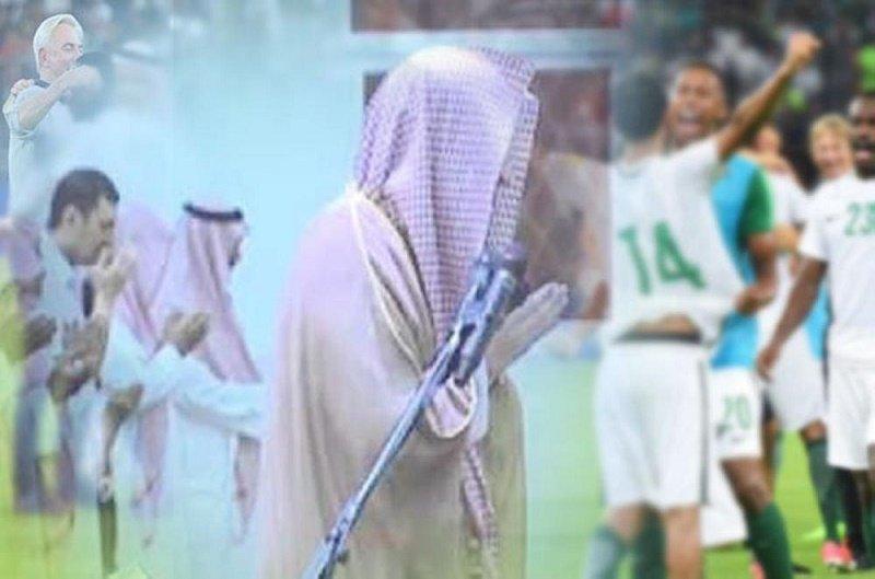 خطيب الجامع الشمالي: تأهل المنتخب إنجاز وطني .. وحب الوطن من الإيمان