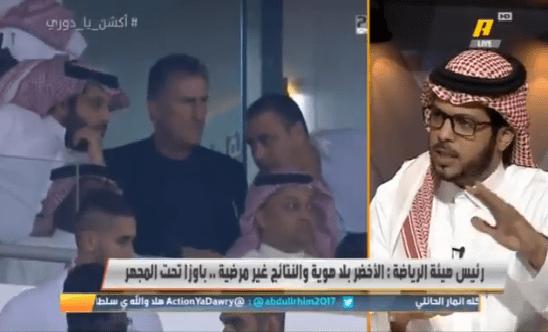 """بالفيديو.. محمد العميري يشن هجوماً عنيفاً على مدرب الأخضر """"باوزا """""""