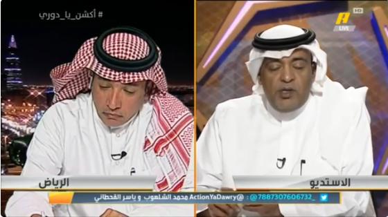 بالفيديو..عادل التويجري: لا يجب على الهلاليين التفكير بالحسم في الرياض..فهد بارباع يرد