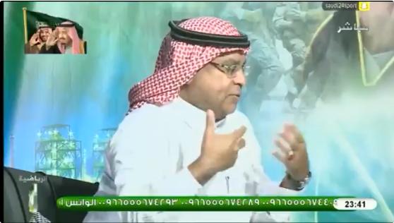 بالفيديو..سعود الصرامي: اتوقع ان مباراة الهلال امام أوراوا الياباني محسومة