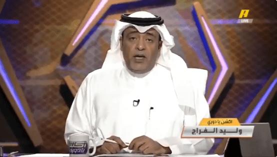 بالفيديو..وليد الفراج:لماذا كل هذا التوتر من الجمهور؟الهلال ليس فريق النجم الواحد