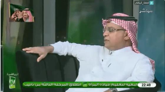 بالفيديو..سعود الصرامي: لولا شجاعة هذا اللاعب الأهلي كاد أن يخسر!