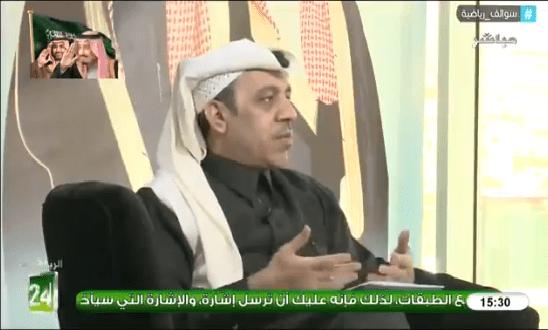 بالفيديو.. محمد الذايدي :يجب أن يكون مدرب المنتخب السعودي من هذه الدولة خصيصاً !