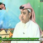 بالفيديو: محمد الذايدي: الهلال هو أكثر الأندية تضررا من هذا القرار