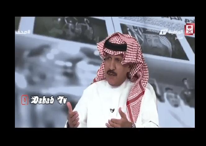 بالفيديو.. انتقاد حاد من عبدالله الضويحي لـرئيس نادي النصر لهذا السبب!