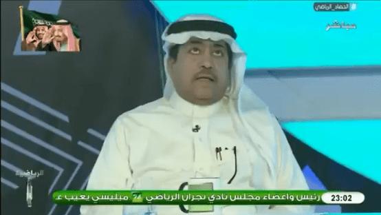 بالفيديو..فهد الطخيم:الهلال نادي محظوظ