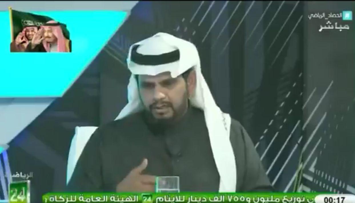 بالفيديو: عبدالكريم الحمد يعلق على جملة..الاتحاد عقدة للهلال:لفظ لا يليق بنادي كبير!