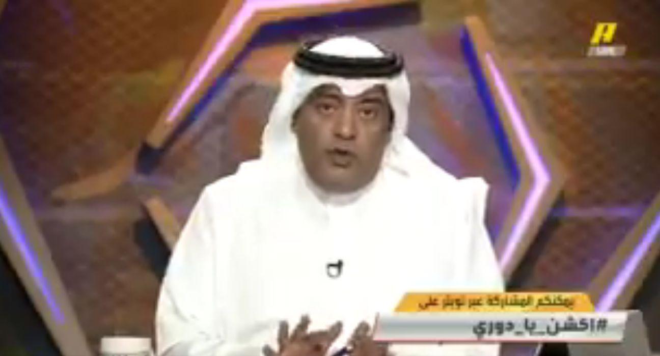 بالفيديو: الفراج يكشف مصدر الهاشتاغ المطالب بإقالة تركي آل الشيخ ..دولة أوروبية!