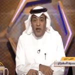 """تغريدة: كيف رد وليد الفراج على """"طقطقة"""" مصرية..وتعليق ساخر من أحد المغردين!"""